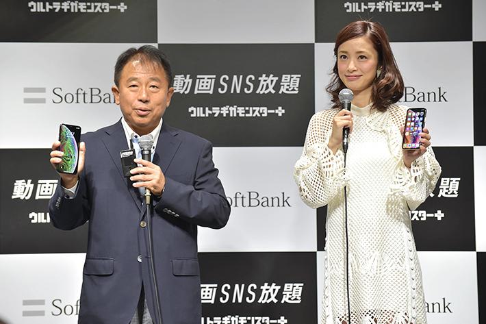 ソフトバンク株式会社 代表取締役 副社長執行役員 兼 COO 榛葉淳、ソフトバンクのテレビCMでお馴染みの上戸彩さん