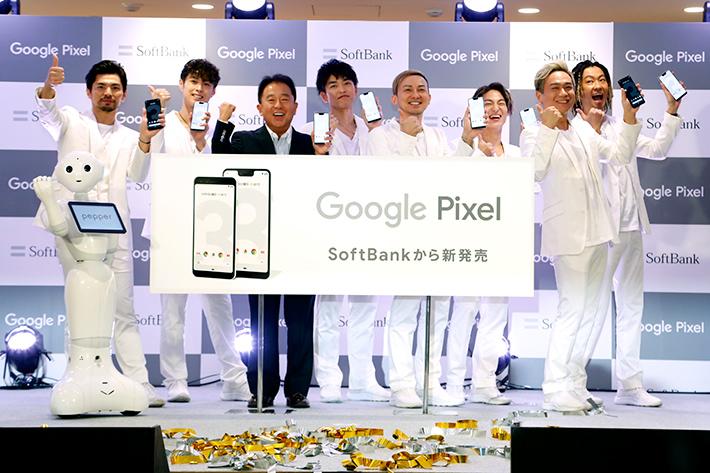 DA PUMPとPepper(ペッパー)がダンスで「USA」? Google Pixel が日本初上陸! その魅力はハード×ソフト×AI! カメラ機能に注目です