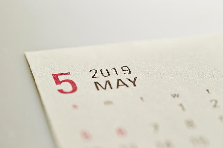 「平成」最後のカレンダー