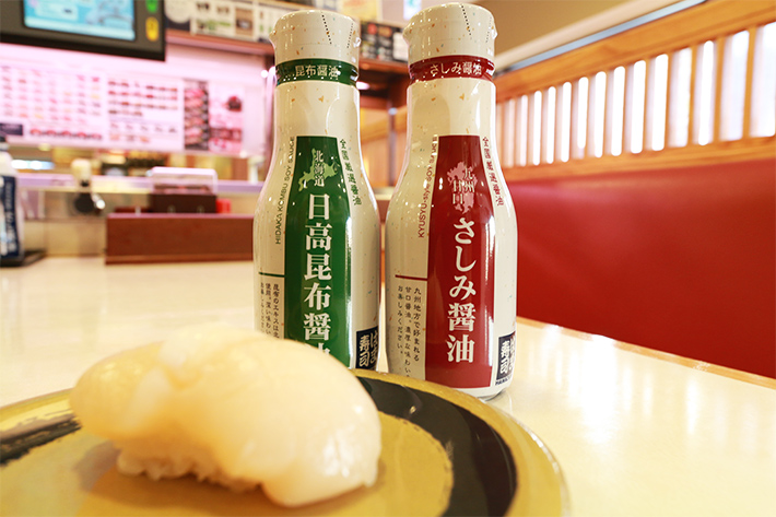 はま寿司のおすすめ醤油