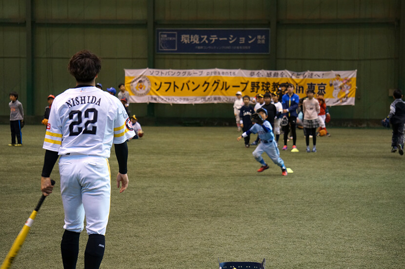 野球教室1