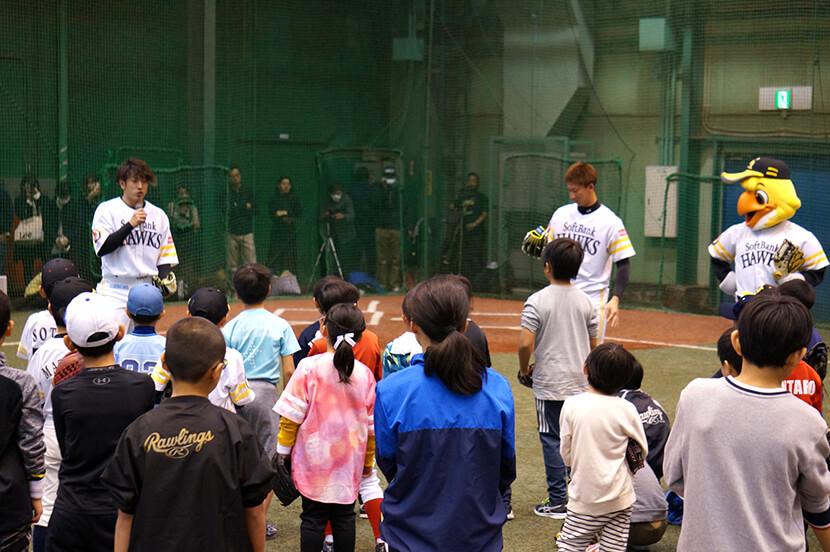 野球教室2