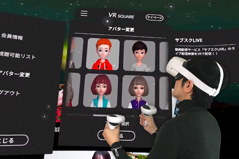 もうこの世界から抜け出せないかも…。「Oculus Quest 2」を手に入れちゃった