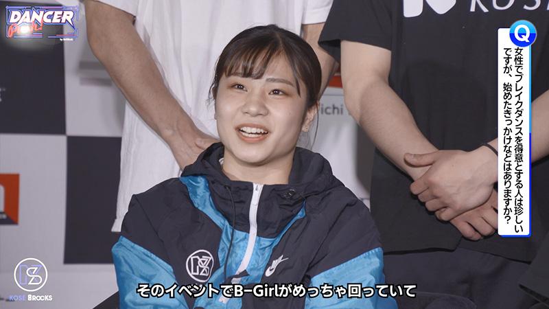 Yuikaさん
