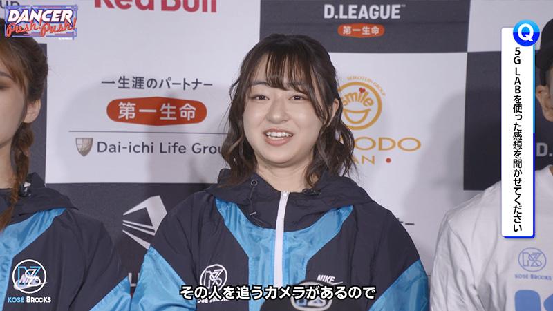 Harukaさん