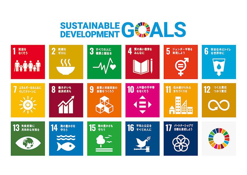 まさに「全社一丸」。SDGsとがっぷり組み合う構えができた