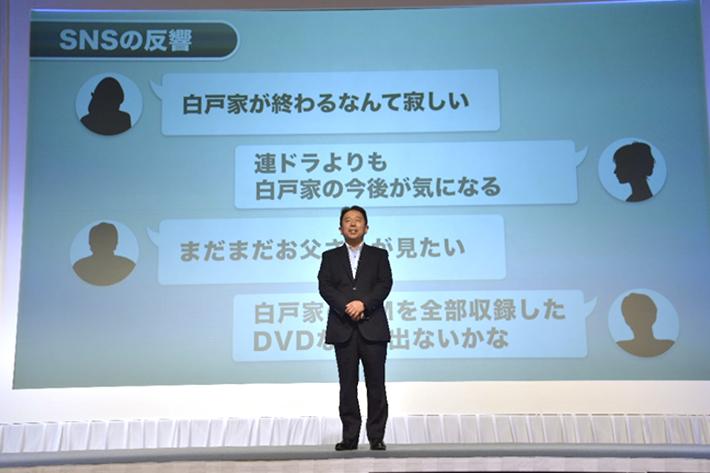 ソフトバンクの榛葉 淳副社長
