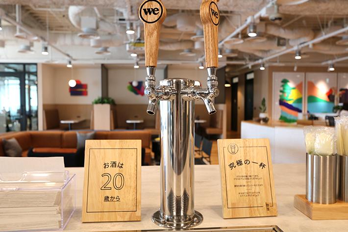 ビールも飲み放題ですが、夕方までは飲む人は少ないのだとか。やっぱり日本は真面目な人が多い!?
