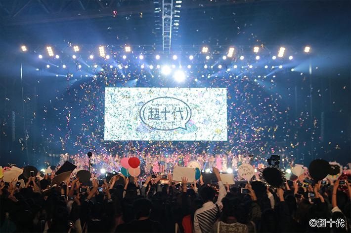 超十代 - ULTRA TEENS FES – 2018@TOKYO