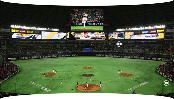 野球中継をVRライブ・ストリーミングしたイメージ画像。