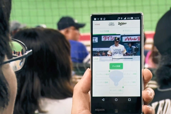 スタジアムの観客席にいながら、お気に入りのプレーヤーのカメラ映像や情報を手軽にチェックできる
