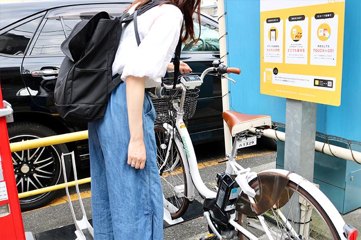 自転車を戻せば返却完了