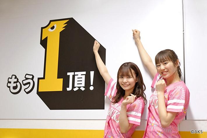 「鷹の祭典2018」VRライブはどうやって配信するの? HKT48渕上舞さん・坂口理子さんが体験レポート! ヤフオクドームのDJにも挑戦♪