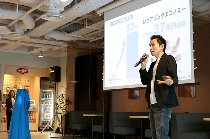 IoTとスマホを活用したパーキングシェアリングサービス「BLUU Smart Parking」記者発表会レポート