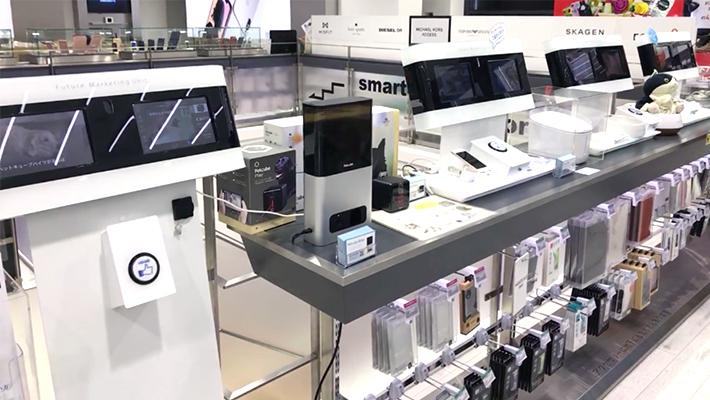 日本でまだ売られていない次世代IoT商品も体験できるFuture Marketing Unit(フューチャーマーケティングユニット)