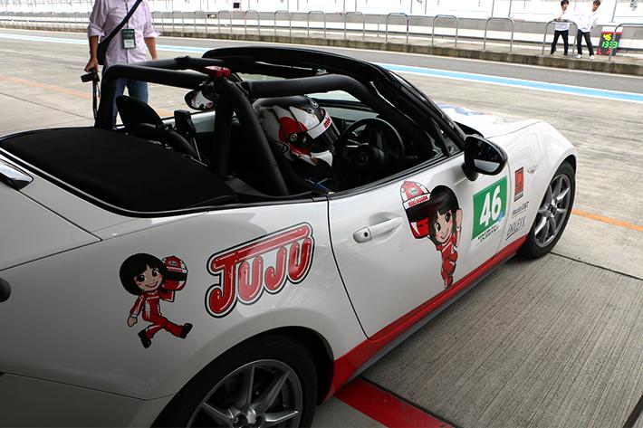 大迫力でドキドキ! VR動画でMAZDA(マツダ)カーレースのドライバー体験をしよう!