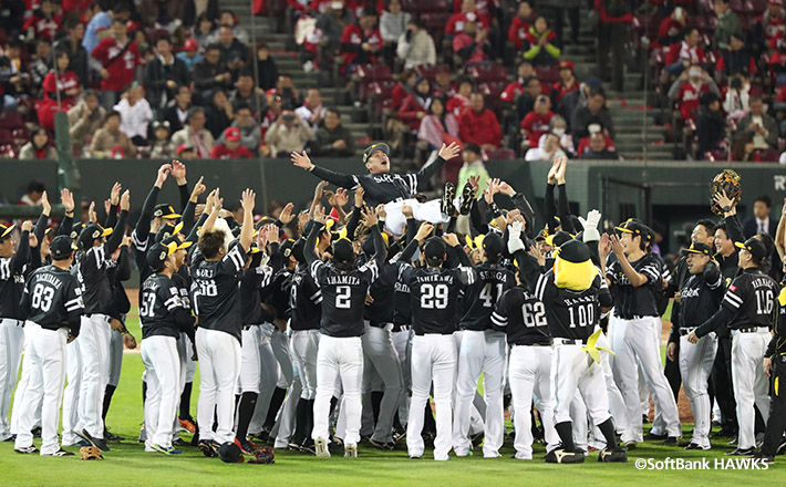 最高のファン、最高のチームで「もう1頂!」達成。やったぜホークス、2年連続で日本一!