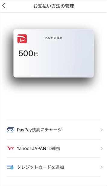 1. 「クレジットカードを追加」をタップ