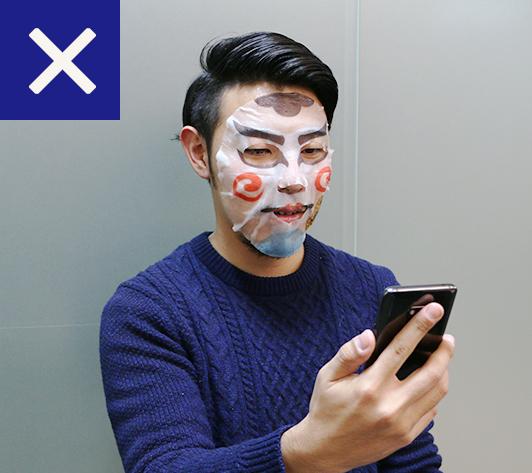 【解説】顔認証技術ってどんな仕組み? どこまで顔認証されるのか、スマホを使って検証してみた