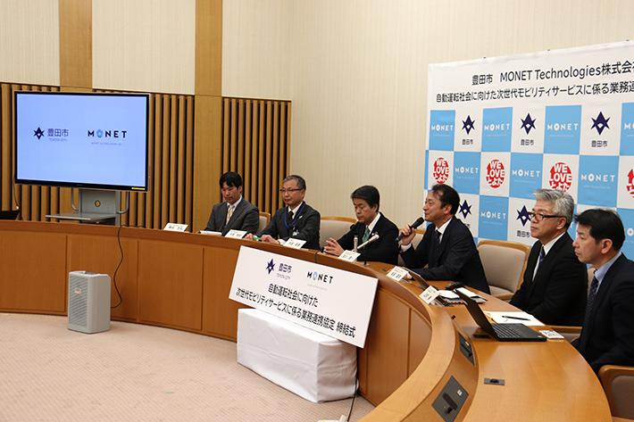 MONET初の自治体案件。豊田市を舞台に、モビリティサービスをさらなる高みへ
