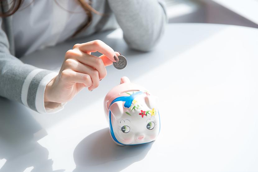 """お金が貯まる""""仕組み""""を作る"""