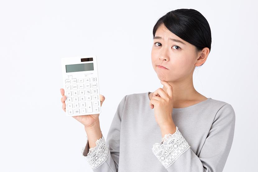 固定費から節約項目を見極めよう