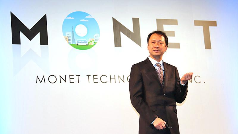 MONET Consortium established to develop partnerships for mobility innovation