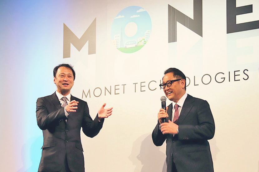 Local Governments and Companies attend MONET Summit and Toyota President Appears as Surprise Guest!