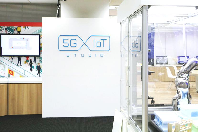 5Gの世界をちょっとだけ体験してみた! 「5G×IoT Studio」お台場ラボ リニューアル
