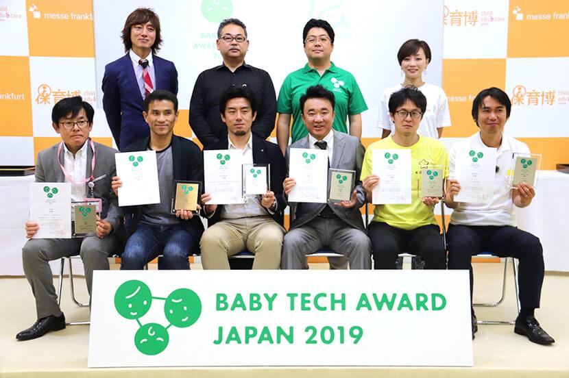 +ITで保育士と子どもを救え! hugmoの昼寝見守りサービス、「BabyTech Award Japan 2019 安全対策部門」で最優秀賞を受賞