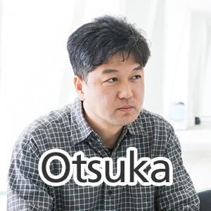 Tetsuji Otsuka