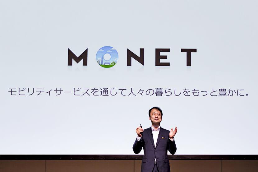 日本をMaaSの最先進国に! 「第1回 MONETコンソーシアム総会」レポート