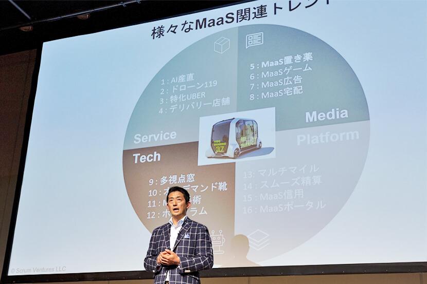 次世代のモビリティイノベーションを推進する、MONETコンソーシアムに高まる期待