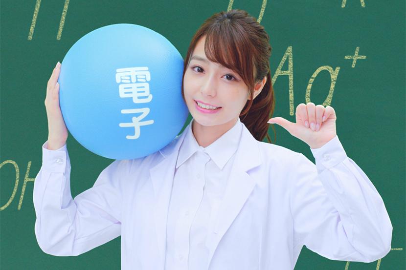 中学3年生って、どんな勉強してたっけ? 学生を応援する中3試験予想ソング「#試験前の宇垣先生」を見てみよう!