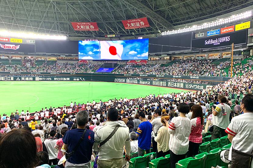 球場ってやっぱり楽しい! 福岡ソフトバンクホークスを初めて応援する人に読んでほしい試合観戦ガイド