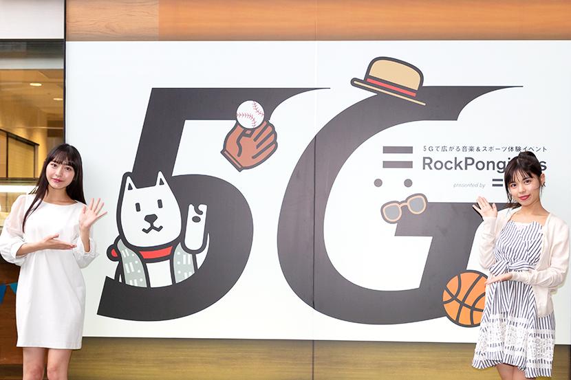 テレビ朝日・六本木ヒルズ夏祭り「サマステ」のソフトバンクブースで5Gのデモを体験。高速・大容量の「5Gかき氷」もお目見え