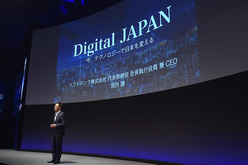 「Digital JAPAN」を合言葉に、徹底的なデジタル化で日本を変えよう。SoftBank World 2019 Day2 レポート