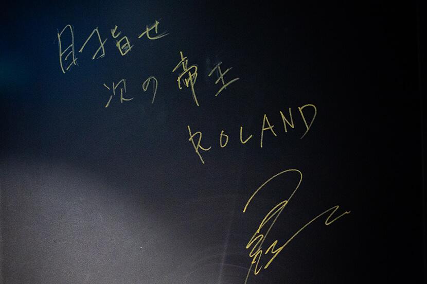 現代ホスト界の帝王・ローランドさまに学ぶコミュニケーションの心得【ビジネス編】