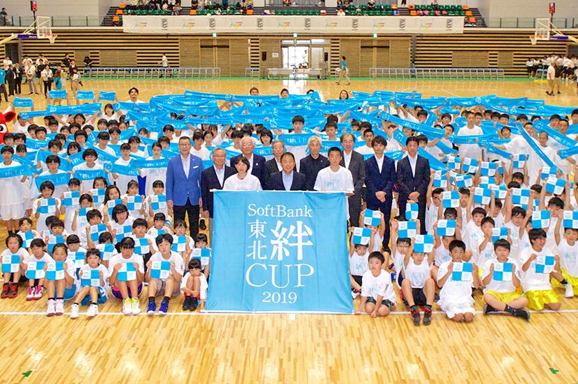 【バスケットボール】250名の小中学生が白熱プレー!今年も開催「SoftBank 東北絆CUP 2019」大会レポート