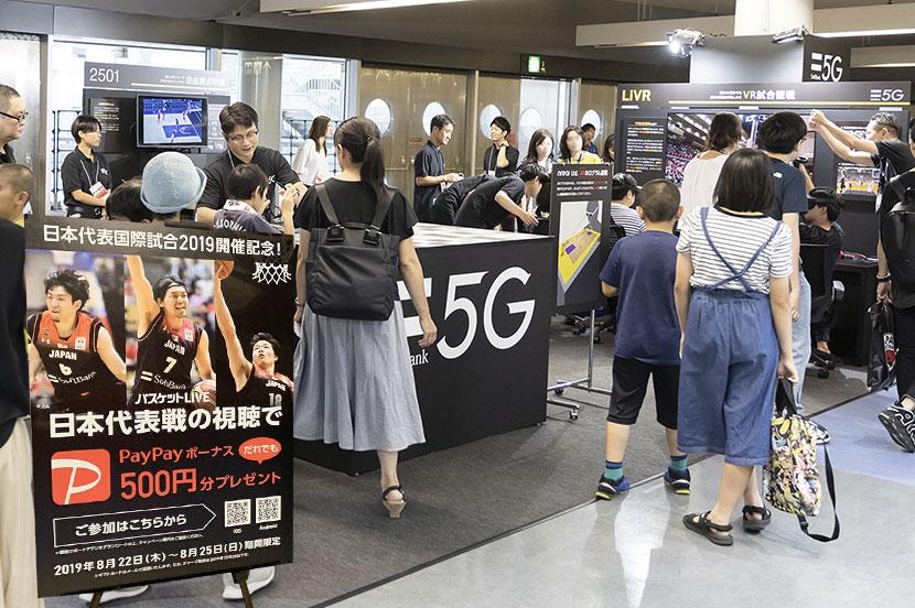 アリーナが目の前にやって来る? 5G × xRで実現する、未来のスポーツ観戦! バスケットボール男子日本代表戦レポート