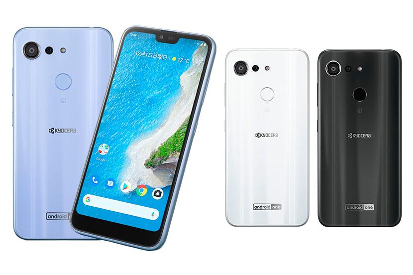 写真をよく撮る人にオススメ! 超広角撮影ができる Android One スマートフォン「S6」