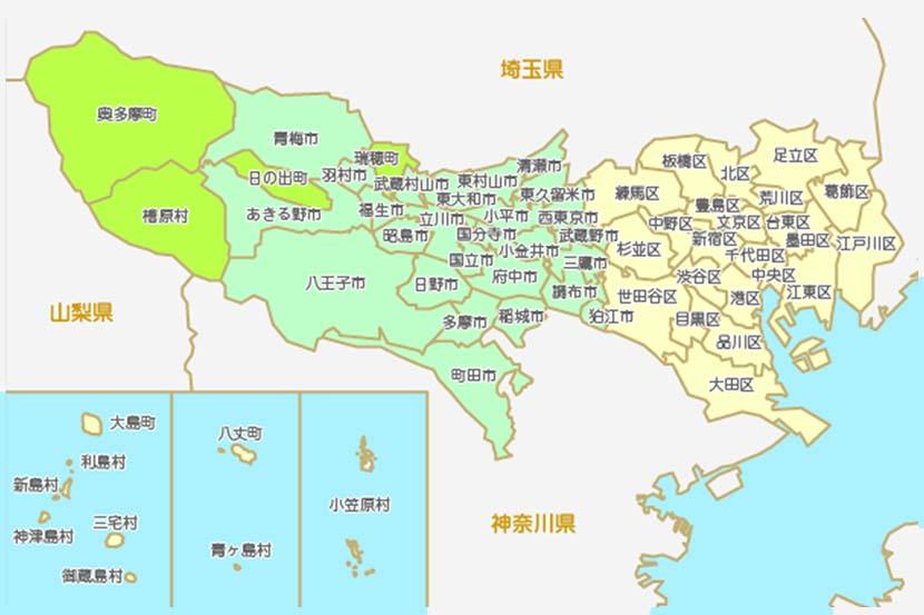 東京都防災マップ