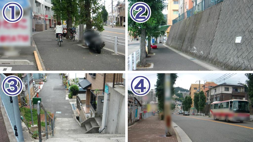 この4つの写真、実際にどこで犯罪が起きたか分かりますか?