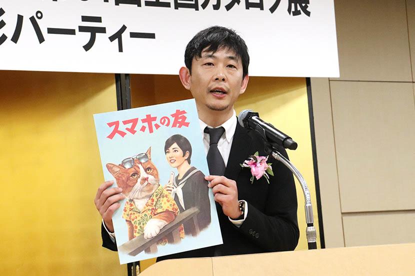 ソフトバンク株式会社 コミュニケーション本部 アライド統括部長 和田光司