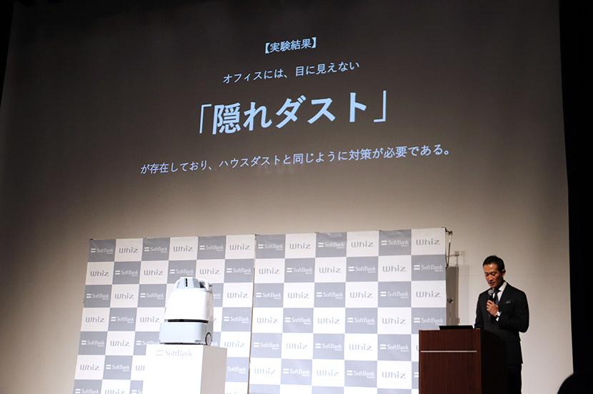 「隠れダスト」について説明するNPO法人東京アレルギー・呼吸器疾患研究所の白井秀治氏