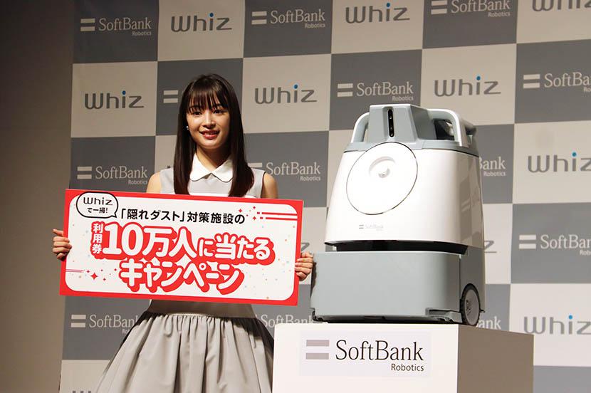 広瀬すずさんが対策部長に就任。「隠れダスト」一掃に向けたキャンペーンも開始!