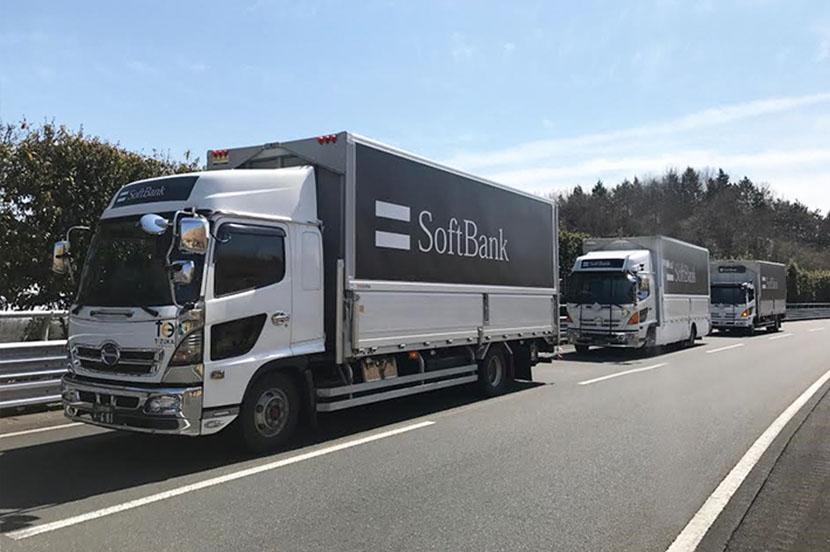 物流の未来へ。ソフトバンクの「トラック隊列走行」実用化への挑戦