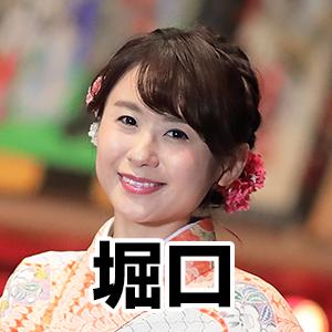 お江戸ル(お江戸のアイドル) 堀口茉純(ほりぐち・ますみ)