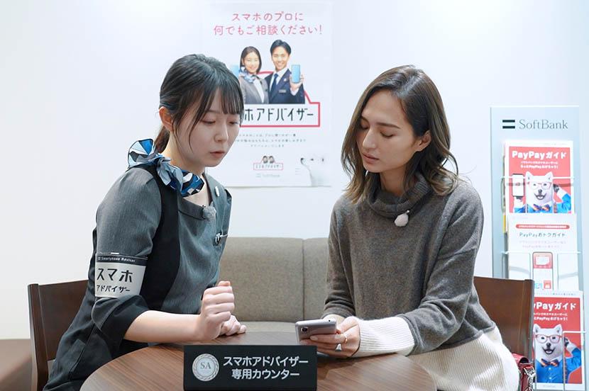 人気モデル・プロデューサー 山賀琴子さんがスマホだけで旅行したら。超? スマートな「24時間 スマホTrip」 〜札幌編〜