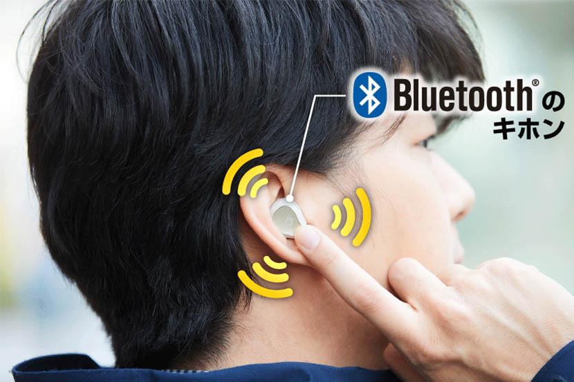 『スマホライフの味方「Bluetooth」。名前の由来や仕組みをかんたん解説!』